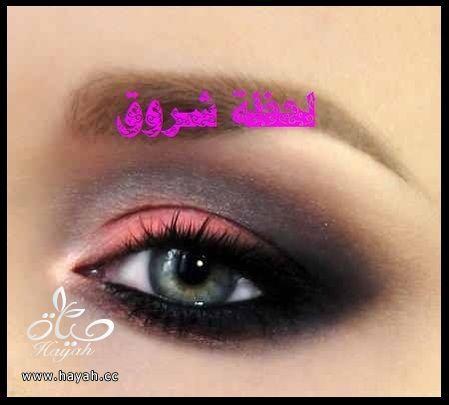 صور مكياج عيون hayahcc_1391417926_987.jpeg