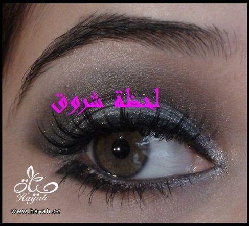 صور مكياج عيون hayahcc_1391417926_987.jpg