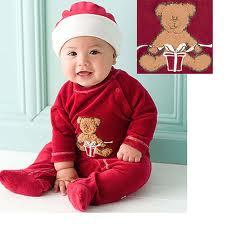اروع الملابس للاطفال hayahcc_1391765649_272.jpg