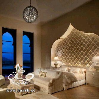 ارقى غرف نوم للمتزوجين hayahcc_1392384270_369.jpg