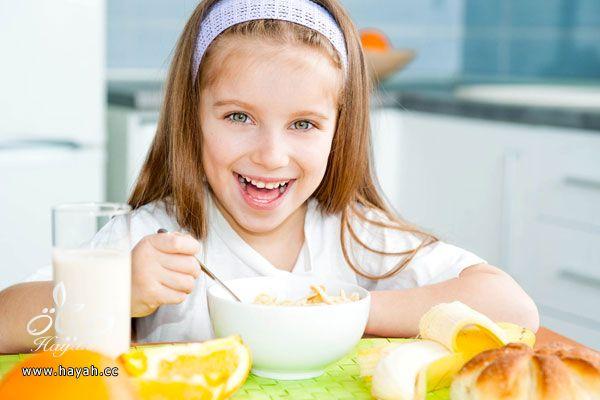 اهميه وجبه الافطار الصباحيه للاطفال hayahcc_1392385645_372.jpg