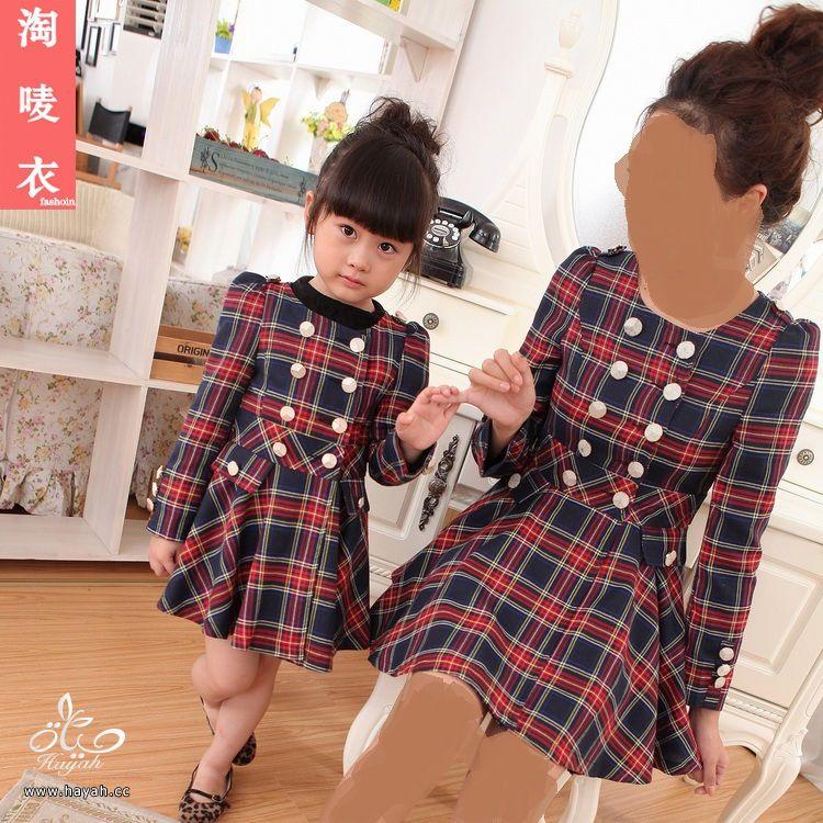 طقمي انتي وبنتك اروع الملابس لكي ولي بنتك hayahcc_1392472460_191.jpg