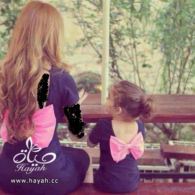 طقمي انتي وبنتك اروع الملابس لكي ولي بنتك hayahcc_1392472460_259.png