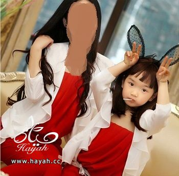 طقمي انتي وبنتك اروع الملابس لكي ولي بنتك hayahcc_1392472460_292.jpg