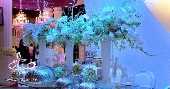 تصاميم حديثه لطاولات حفلات الزفاف hayahcc_1392716472_597.jpg
