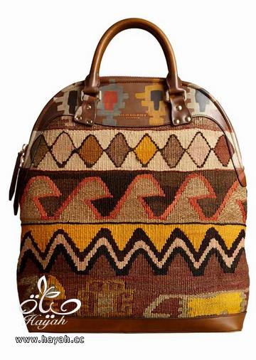 مجموعة حقائب بربري الجديده hayahcc_1392878345_239.png