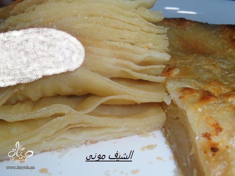 الفطير المشلتت للمبتدئات من مطبخ الشيف مونى بالصور hayahcc_1392897296_299.jpg
