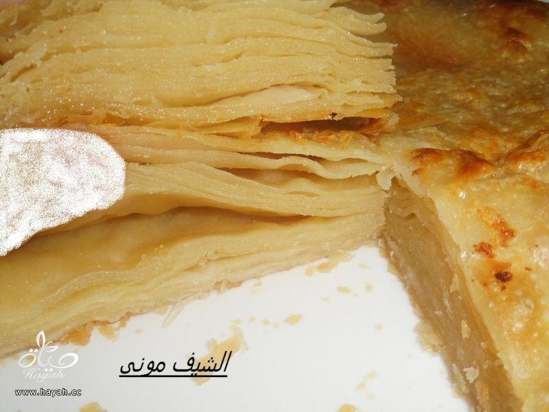 الفطير المشلتت للمبتدئات من مطبخ الشيف مونى بالصور hayahcc_1392897297_338.jpg