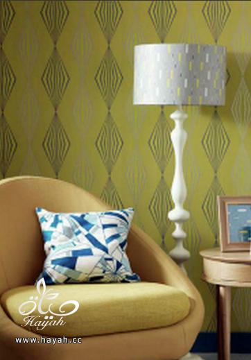 مجموعة تصاميم جديده لورق الجدران hayahcc_1393329491_679.png