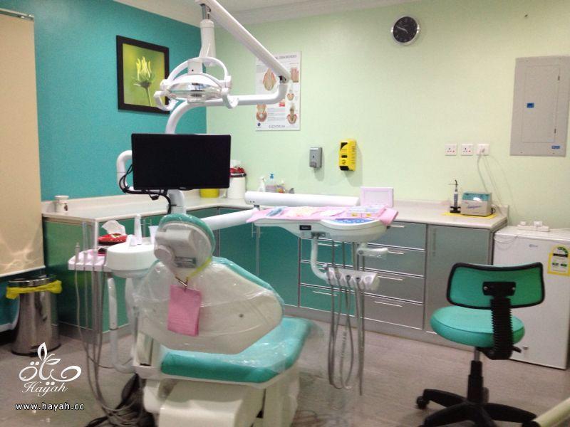 عرض خاص لدى الماس الأبيض لطب الأسنان في الخبر hayahcc_1393560473_273.jpg