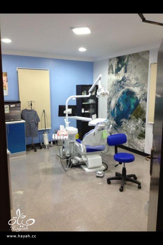 عرض خاص لدى الماس الأبيض لطب الأسنان في الخبر hayahcc_1393560474_971.jpg