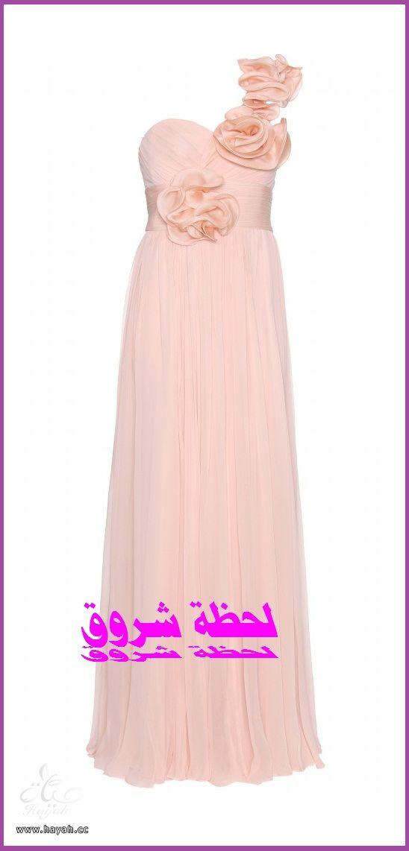 مجموعة للسهرة hayahcc_1393848346_498.jpg