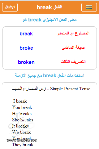 كورس كامل في تعليم اللغه الانجليزيه hayahcc_1393941108_263.png