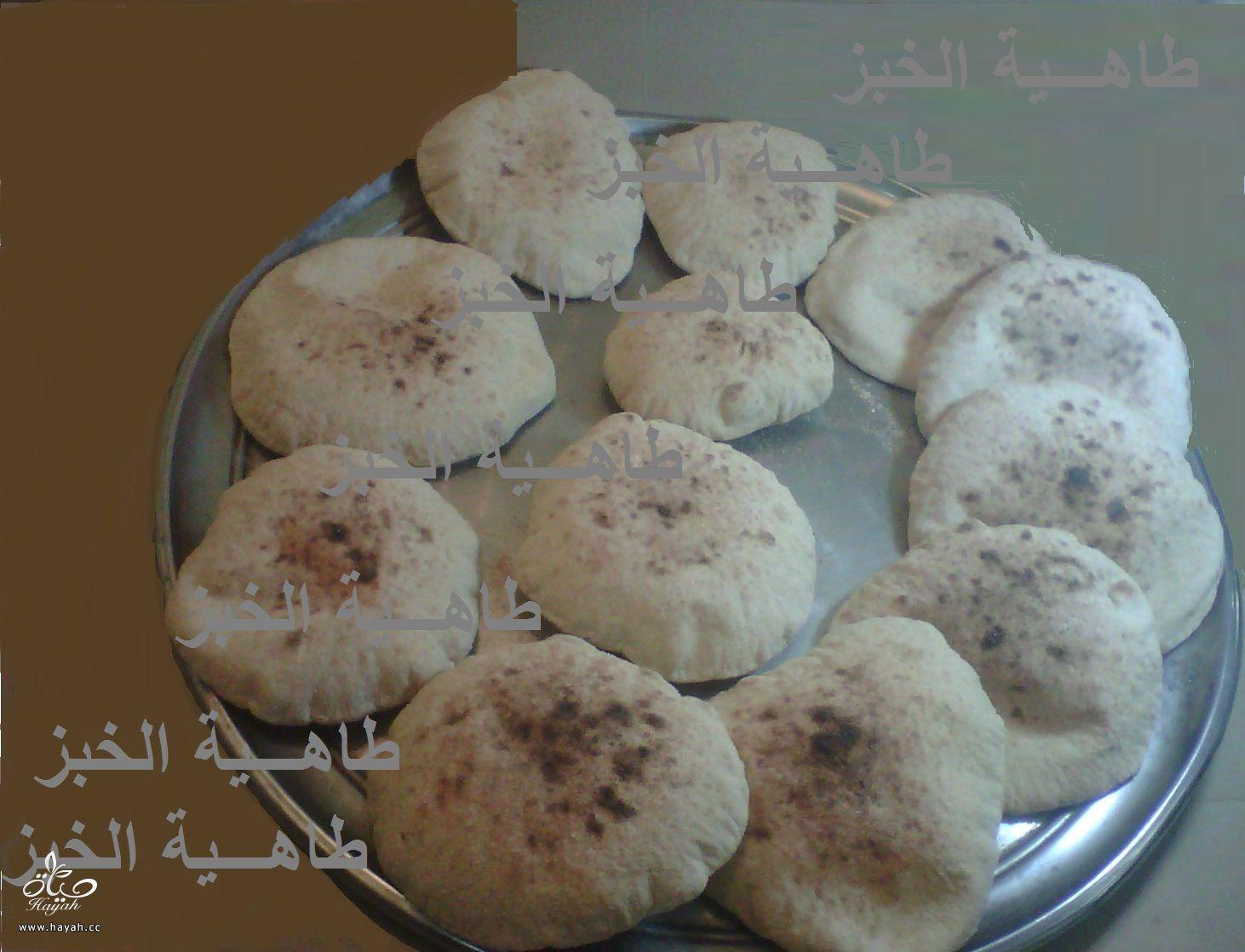 طريقة عمل الخبز المصرى  بالخبازة الكهربائية hayahcc_1394407388_604.jpg