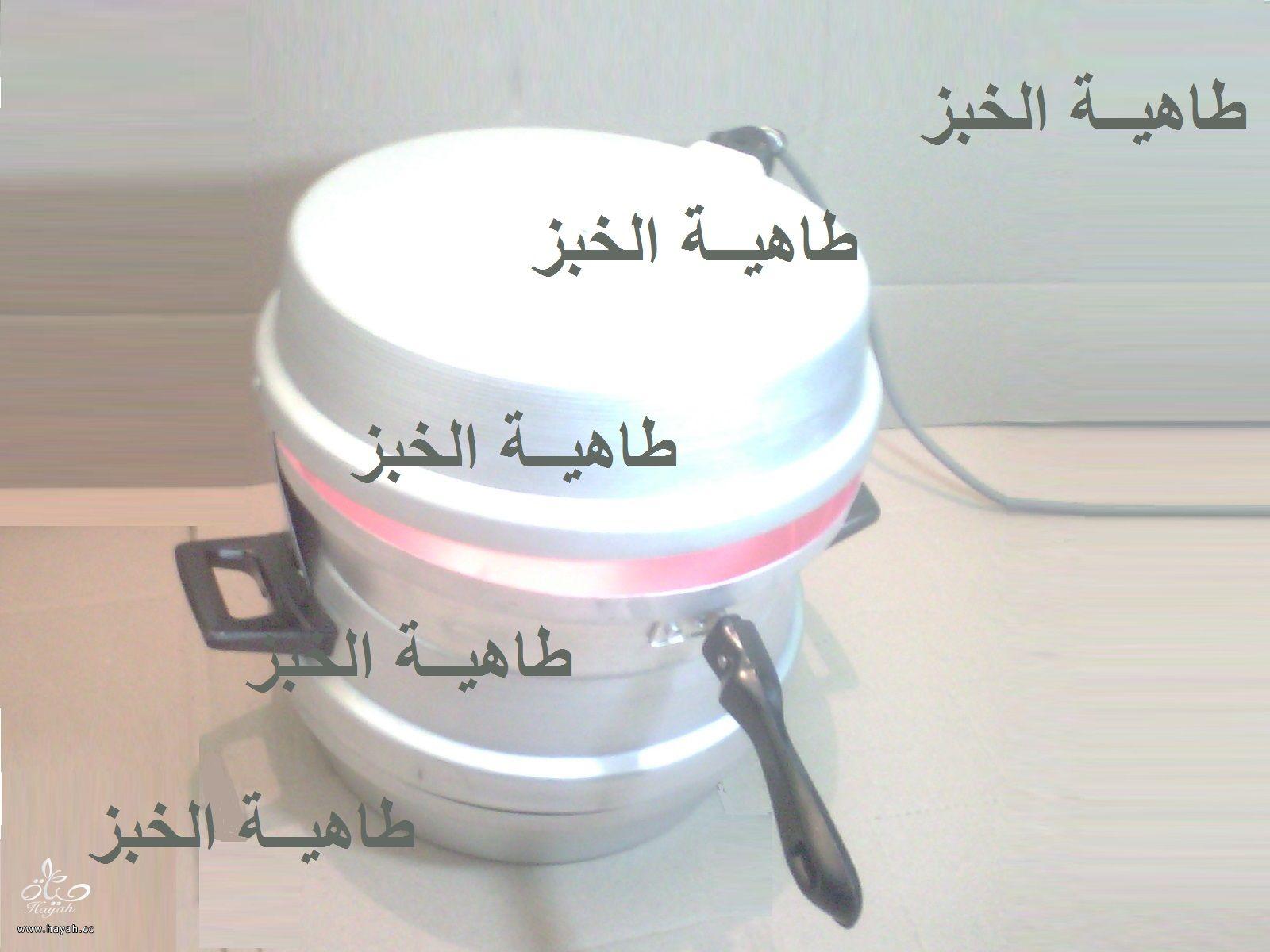 طريقة عمل الخبز المصرى  بالخبازة الكهربائية hayahcc_1394407389_935.jpg