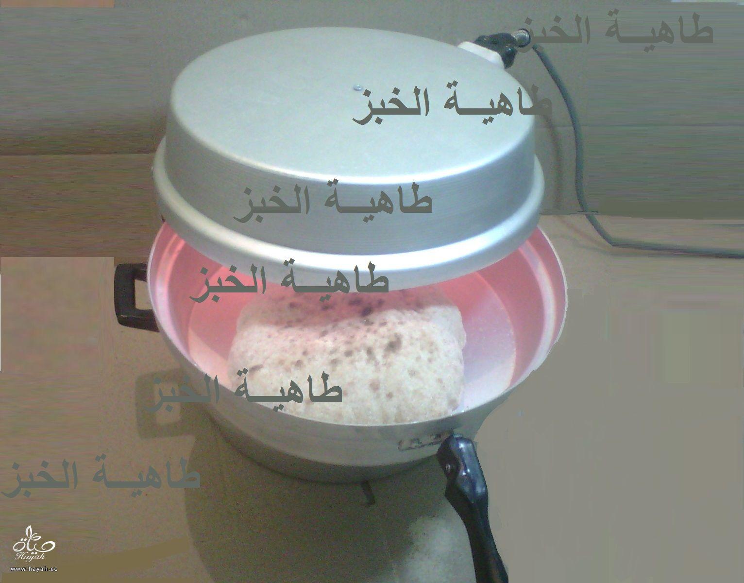 طريقة عمل الخبز المصرى  بالخبازة الكهربائية hayahcc_1394407390_490.jpg