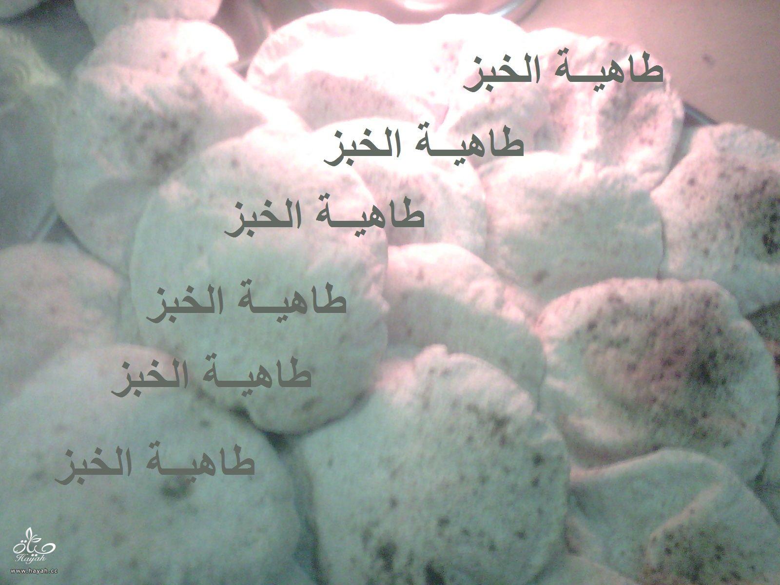 طريقة عمل الخبز المصرى  بالخبازة الكهربائية hayahcc_1394407390_535.jpg