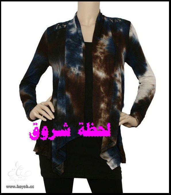 تشكيلـة جميلة من بـــلايز hayahcc_1395031775_777.jpg