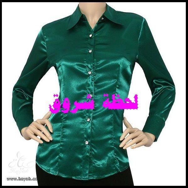 تشكيلـة جميلة من بـــلايز hayahcc_1395031776_703.jpg