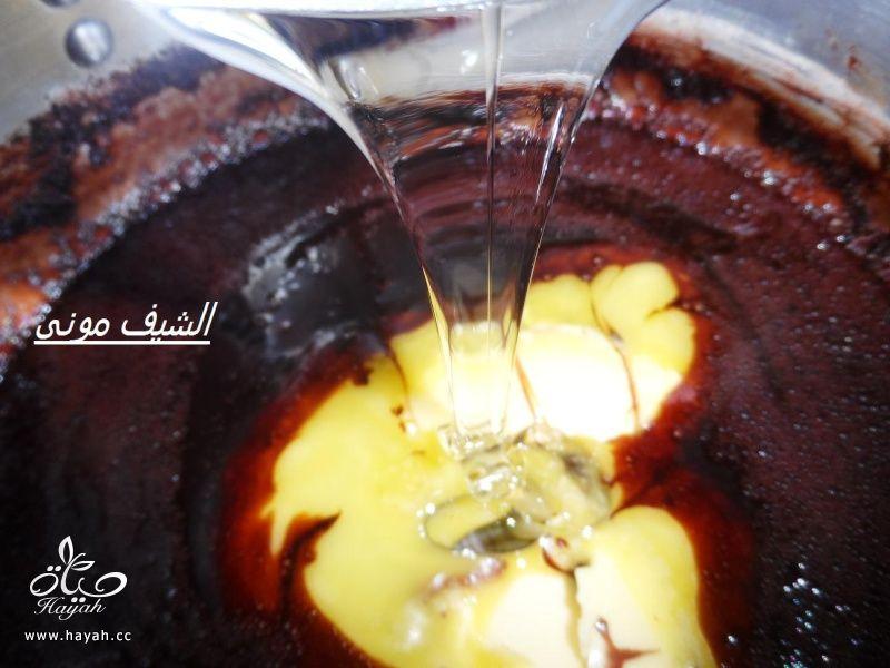 تورتة نجوم الشوكولاته من مطبخ الشيف مونى بالصور hayahcc_1395399236_877.jpg