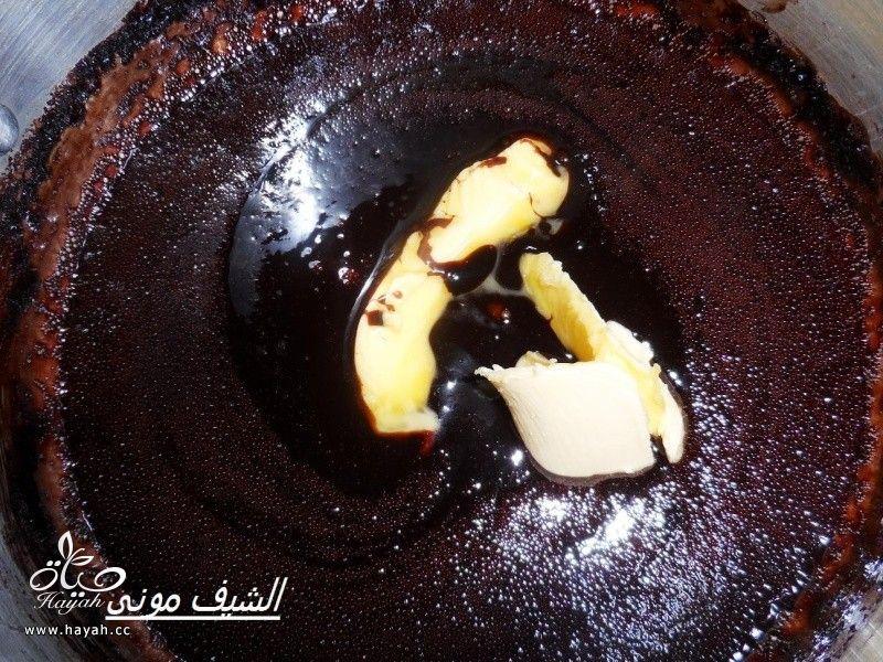 تورتة نجوم الشوكولاته من مطبخ الشيف مونى بالصور hayahcc_1395399236_977.jpg