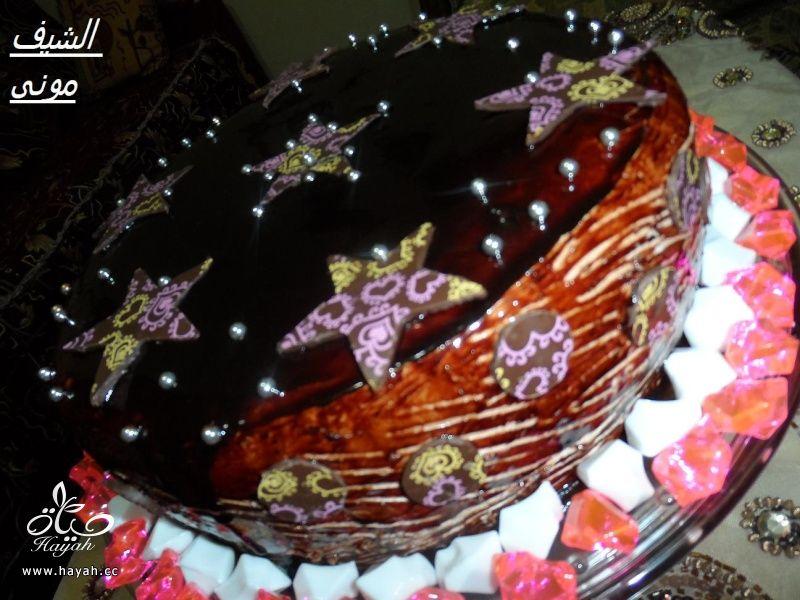 تورتة نجوم الشوكولاته من مطبخ الشيف مونى بالصور hayahcc_1395399244_323.jpg
