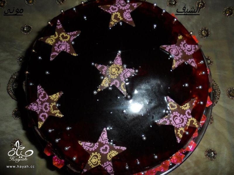 تورتة نجوم الشوكولاته من مطبخ الشيف مونى بالصور hayahcc_1395399244_912.jpg