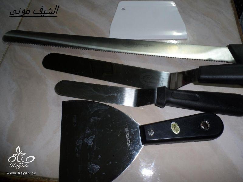 تورتة نجوم الشوكولاته من مطبخ الشيف مونى بالصور hayahcc_1395399247_851.jpg