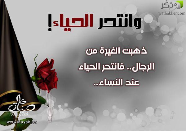 هل من النساء من تتحمل  مسؤولية عدم زواجها !!!!!!! hayahcc_1395945327_145.jpg