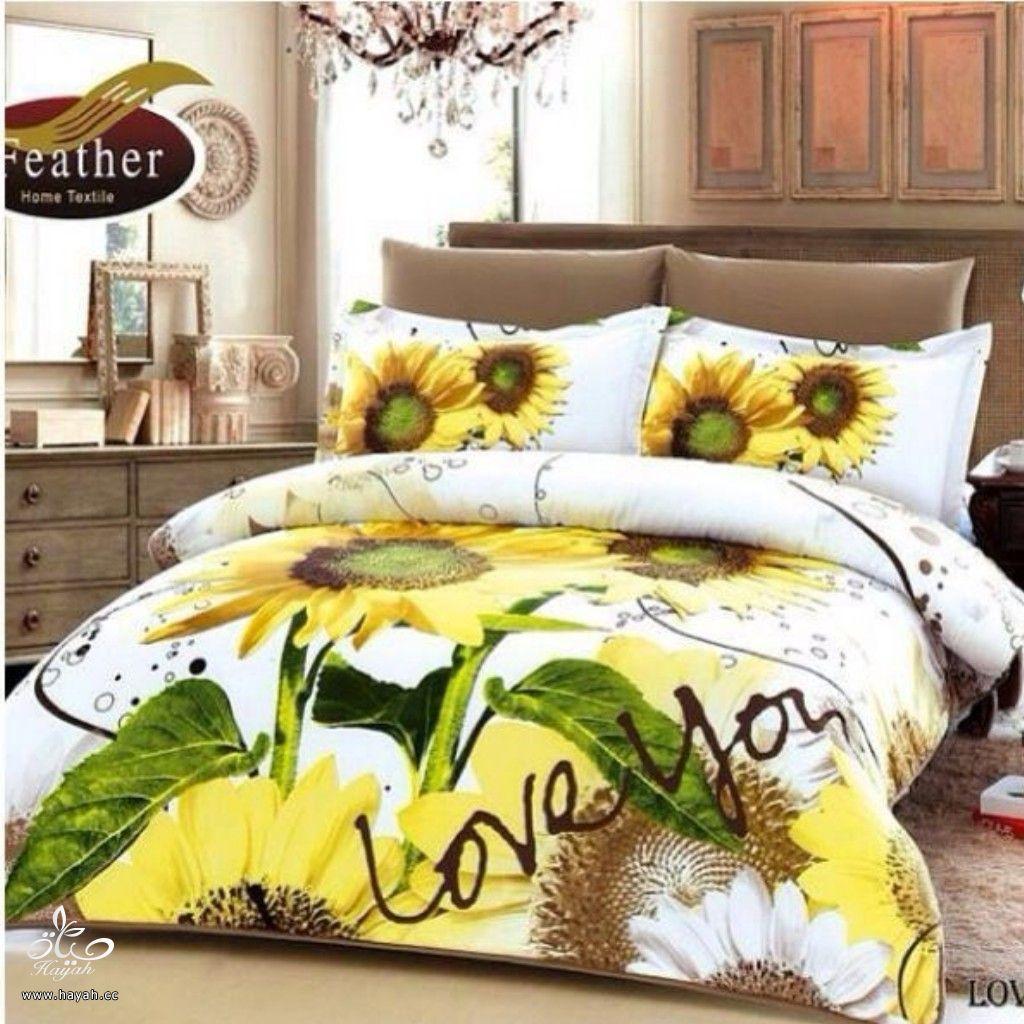 ديباجات لغرف النوم hayahcc_1395947919_297.jpg