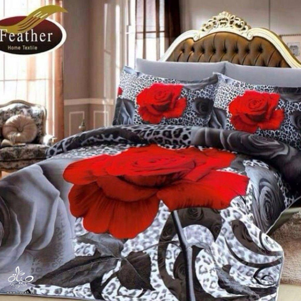ديباجات لغرف النوم hayahcc_1395947919_442.jpg