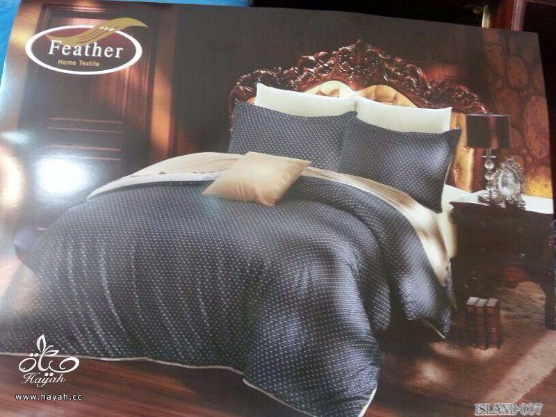 ديباجات لغرف النوم hayahcc_1395947919_823.jpg
