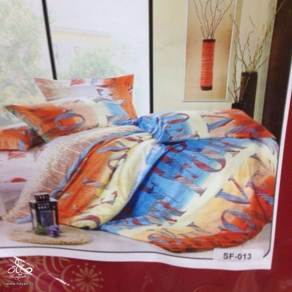 ديباجات لغرف النوم hayahcc_1395947919_999.jpg