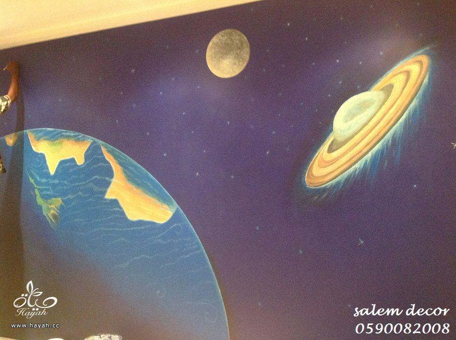 رسم على الجدران 2014 - رسم خيالي hayahcc_1396904827_9
