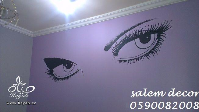 رسم على الجدران 2014 - رسم خيالي hayahcc_1396904828_6