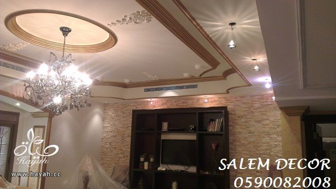 تشكيلة منوعة من صور ديكورات الجدران - دهانات الجزيرة - دهانات الفلل والقصور hayahcc_1396906119_130.jpg