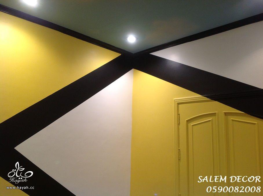 تشكيلة منوعة من صور ديكورات الجدران - دهانات الجزيرة - دهانات الفلل والقصور hayahcc_1396906119_760.jpg