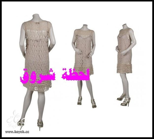 Dresses 2014 hayahcc_1397169489_422.jpg