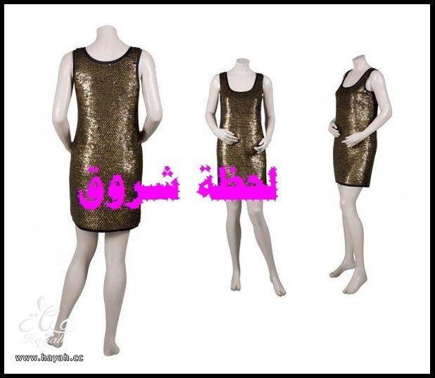 Dresses 2014 hayahcc_1397169489_436.jpg