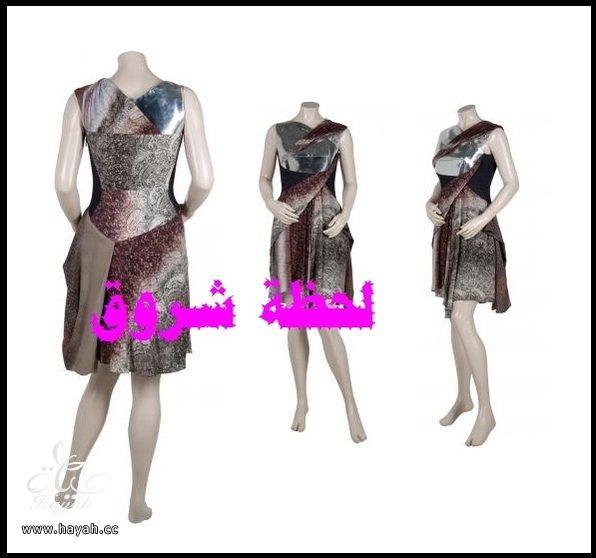 Dresses 2014 hayahcc_1397169490_307.jpg