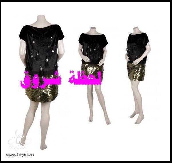 Dresses 2014 hayahcc_1397169490_376.jpg