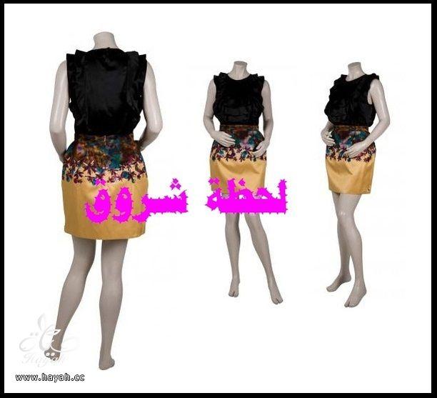 Dresses 2014 hayahcc_1397169490_927.jpg