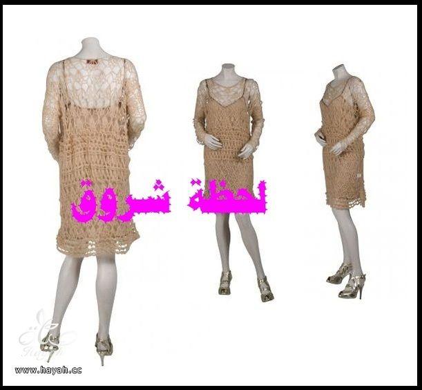 Dresses 2014 hayahcc_1397169491_206.jpg