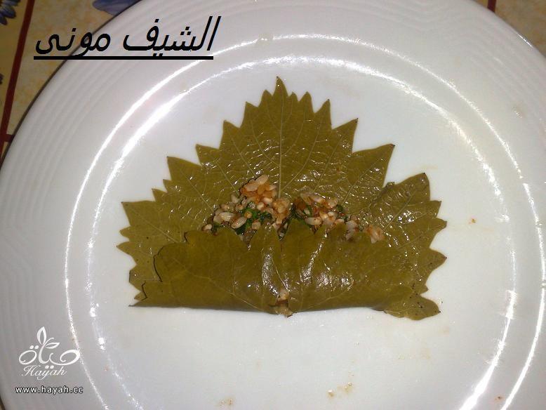 محشى ورق عنب للمبتدئات من مطبخ الشيف مونى بالصور hayahcc_1397297762_730.jpg