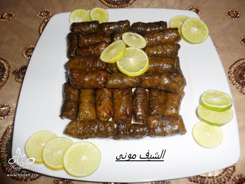 محشى ورق عنب للمبتدئات من مطبخ الشيف مونى بالصور hayahcc_1397297765_839.jpg