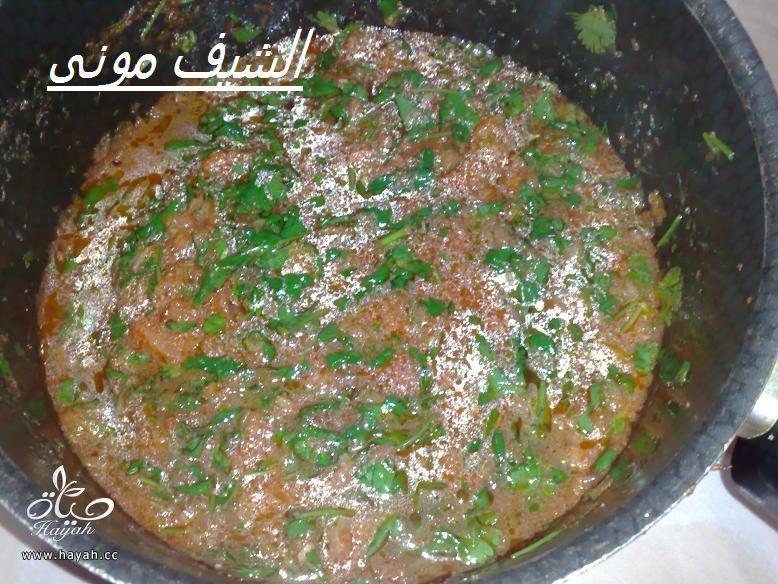 محشى ورق عنب للمبتدئات من مطبخ الشيف مونى بالصور hayahcc_1397297766_781.jpg