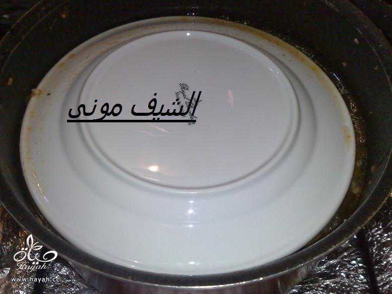 محشى ورق عنب للمبتدئات من مطبخ الشيف مونى بالصور hayahcc_1397297769_679.jpg
