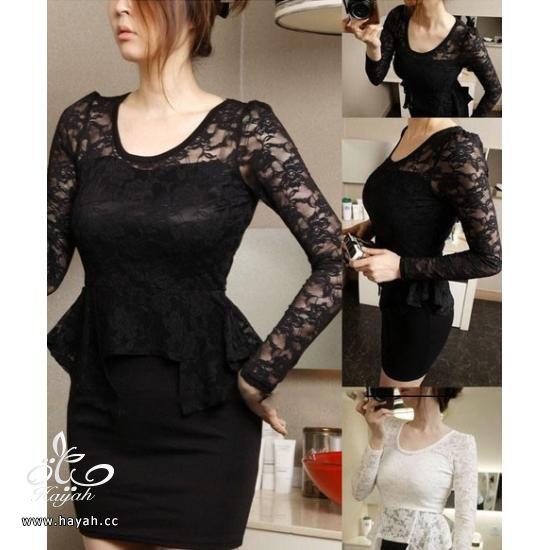 تبين ملابس روعه وبسعر ممتاز ادخلي اكثر من 30 صوره hayahcc_1398044615_873.jpg