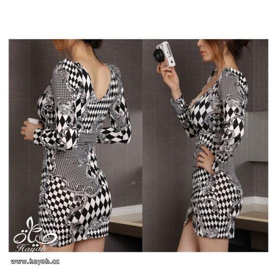 تبين ملابس روعه وبسعر ممتاز ادخلي اكثر من 30 صوره hayahcc_1398044619_131.jpg
