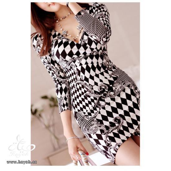 تبين ملابس روعه وبسعر ممتاز ادخلي اكثر من 30 صوره hayahcc_1398044621_256.jpg